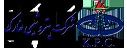 شرکت پتروشیمی خارک